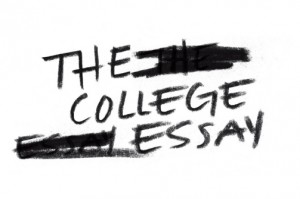 good colleges without supplemental essays